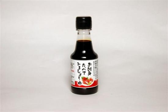 玉島味噌醤油合資会社
