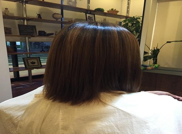 Calme hair design
