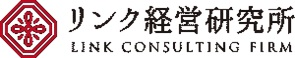 株式会社リンク経営研究所/社会保険労務士・行政書士 すずか事務所